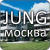 Jung in Moscow